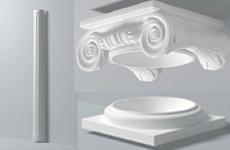 tapeten zierprofile rosetten s ulen scholz raumgestaltung stade buxtehude. Black Bedroom Furniture Sets. Home Design Ideas
